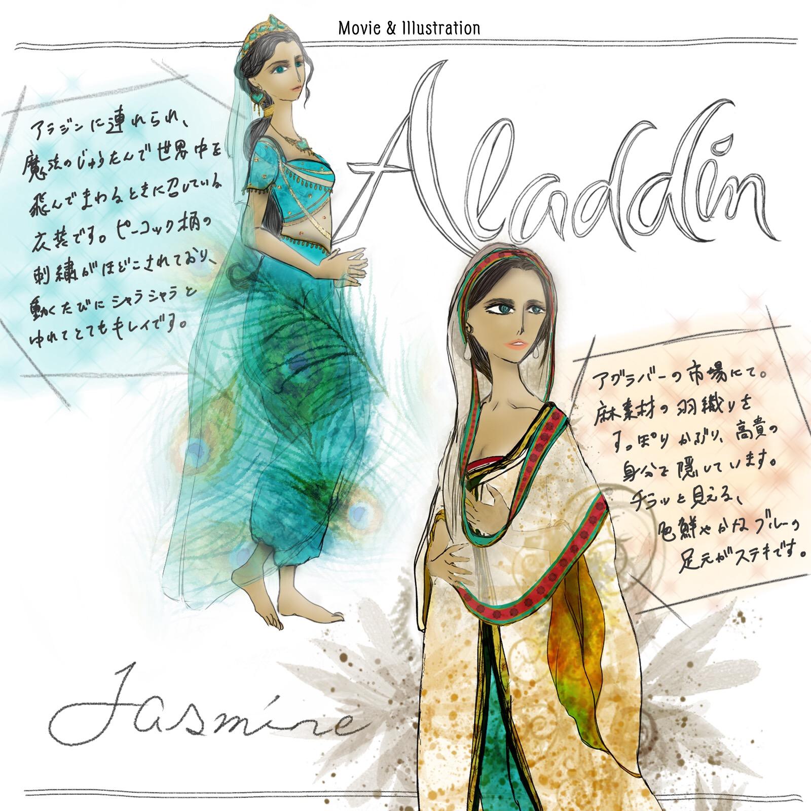 『アラジン』 ~ 異国のロマンスあふれる、不朽の名作 ~ img016 movie